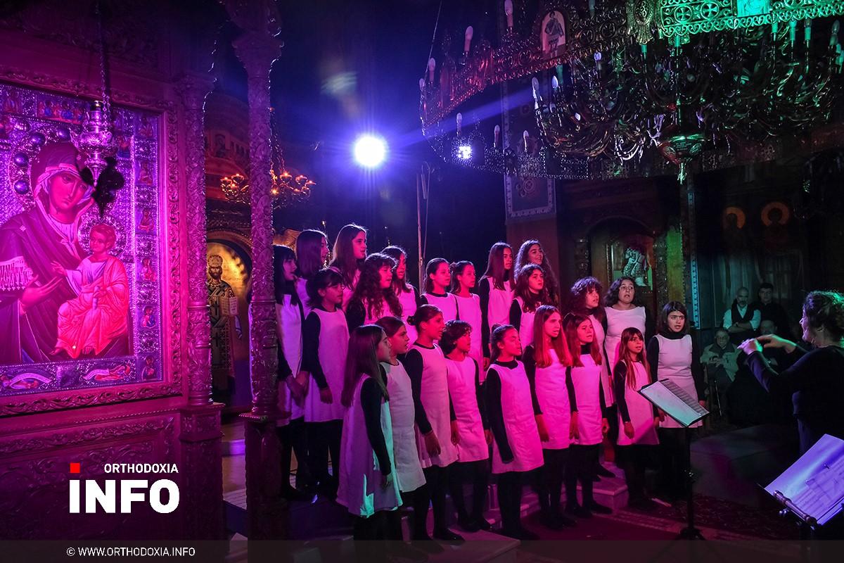 Παιδική Χορωδία του Δημοτικού Ωδείου Πολυγύρου