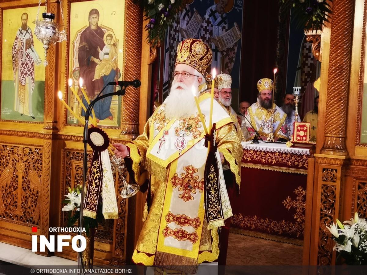 onomastiria stagon 32 - Λαμπρά τα ονομαστήρια του μητροπολίτη Σταγών Θεοκλήτου