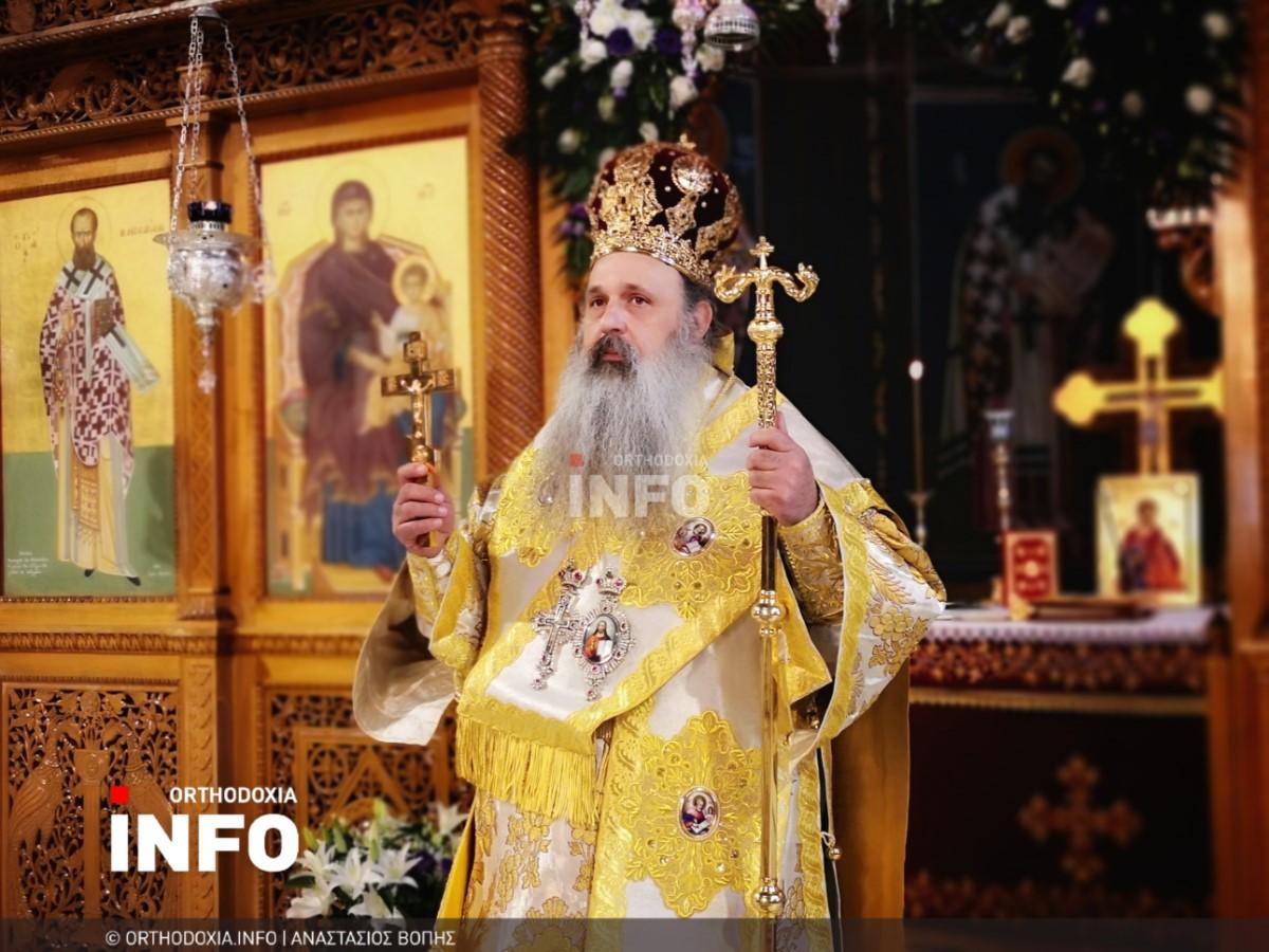 onomastiria stagon 41 - Λαμπρά τα ονομαστήρια του μητροπολίτη Σταγών Θεοκλήτου