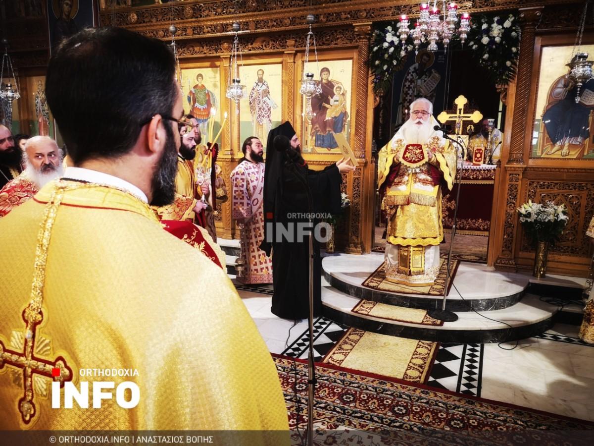onomastiria stagon 47 - Λαμπρά τα ονομαστήρια του μητροπολίτη Σταγών Θεοκλήτου