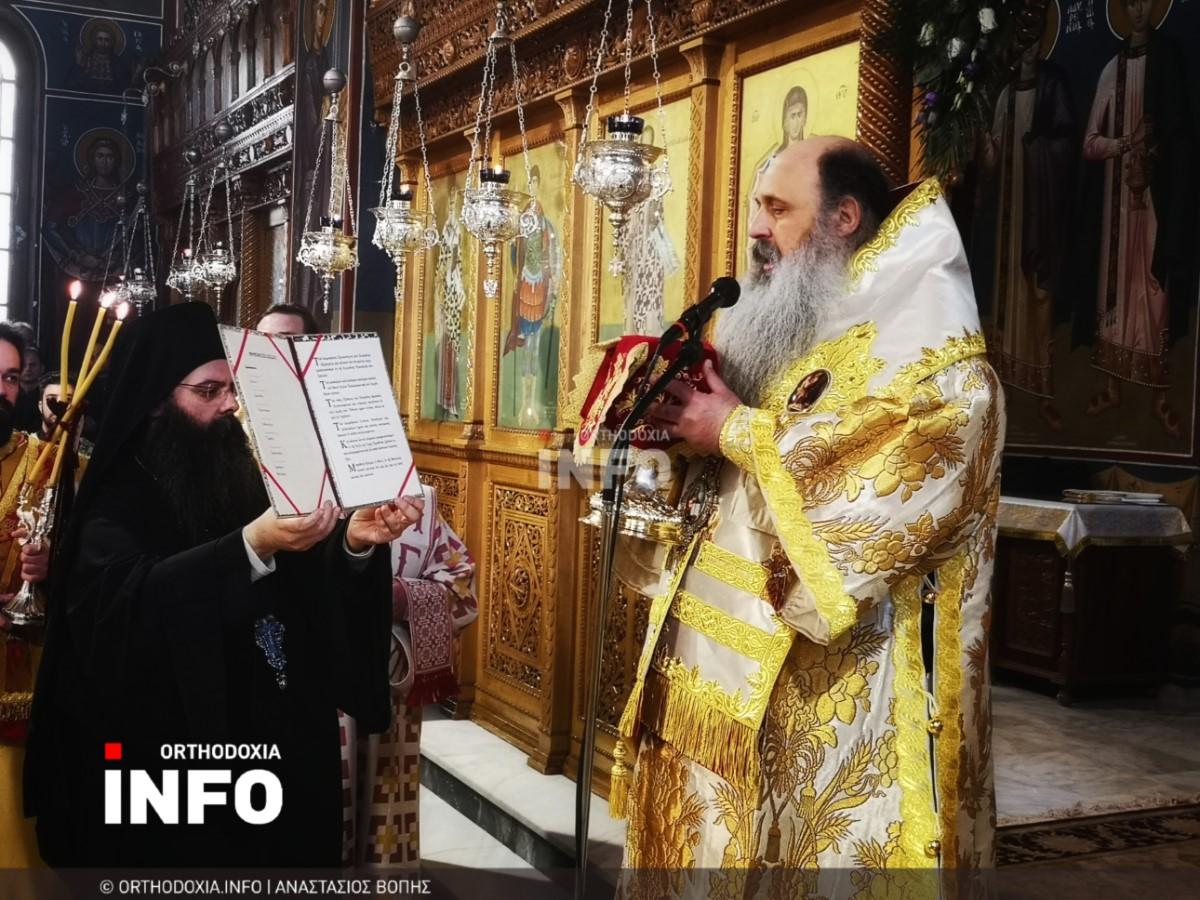 onomastiria stagon 49 - Λαμπρά τα ονομαστήρια του μητροπολίτη Σταγών Θεοκλήτου