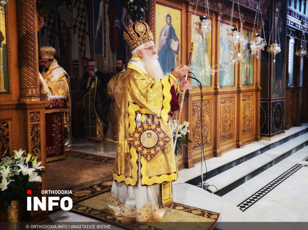 onomastiria stagon 52 - Λαμπρά τα ονομαστήρια του μητροπολίτη Σταγών Θεοκλήτου