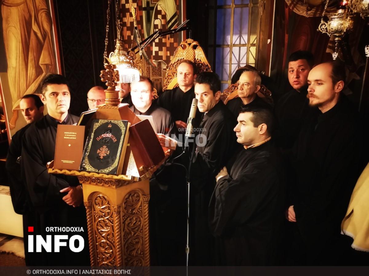onomastiria stagon 9 - Λαμπρά τα ονομαστήρια του μητροπολίτη Σταγών Θεοκλήτου