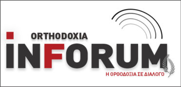 inforum-logo