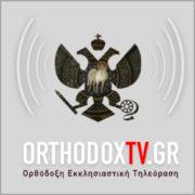 otv-logo1
