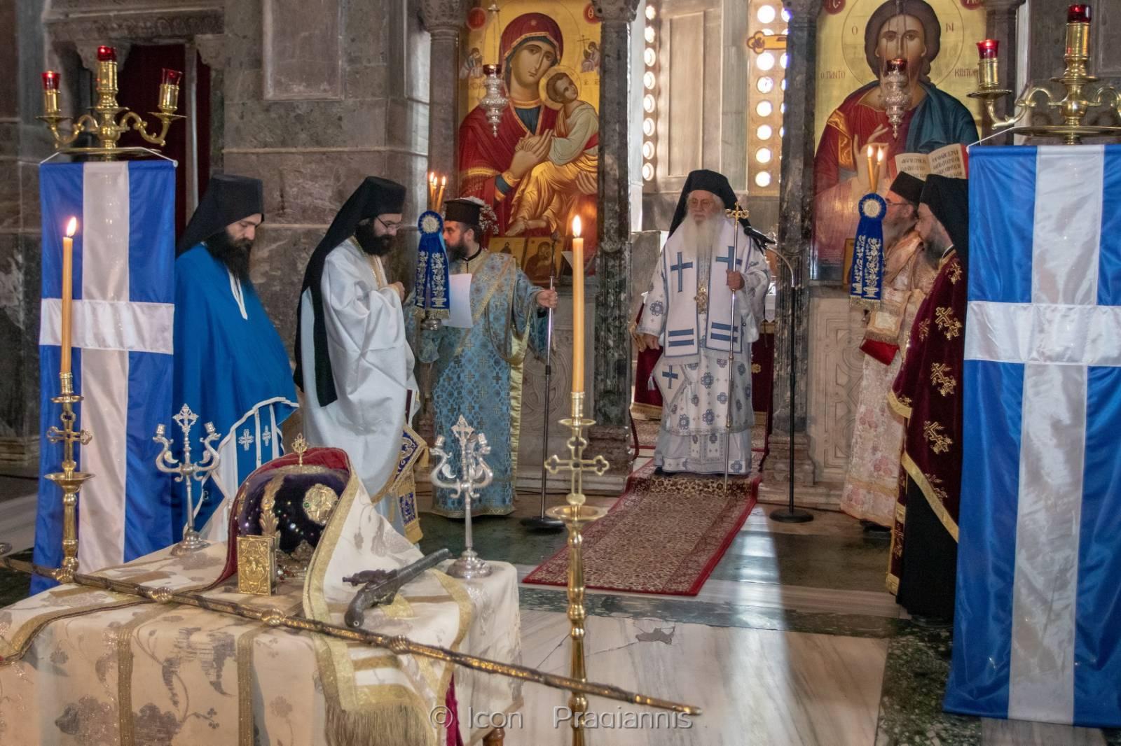 Μήνυμα για το Άγιο Πάσχα από τον Σεβασμιώτατο Μητροπολίτη Θηβών και Λεβαδείας κκ. Γεώργιο